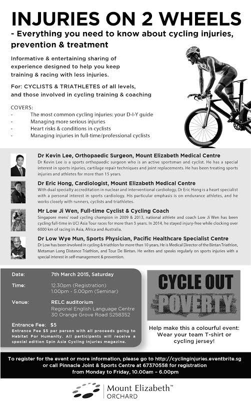 cycle-forum-advert_1